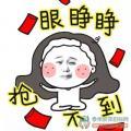 【惊呆】25岁女孩花钱买开心,半年发10万微信红包!医生说这是病,得治