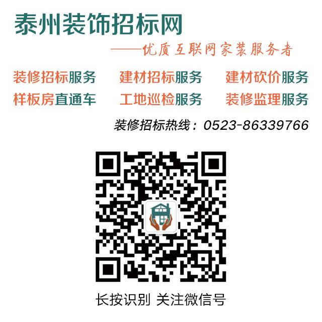 微信图片_20170612155728.jpg