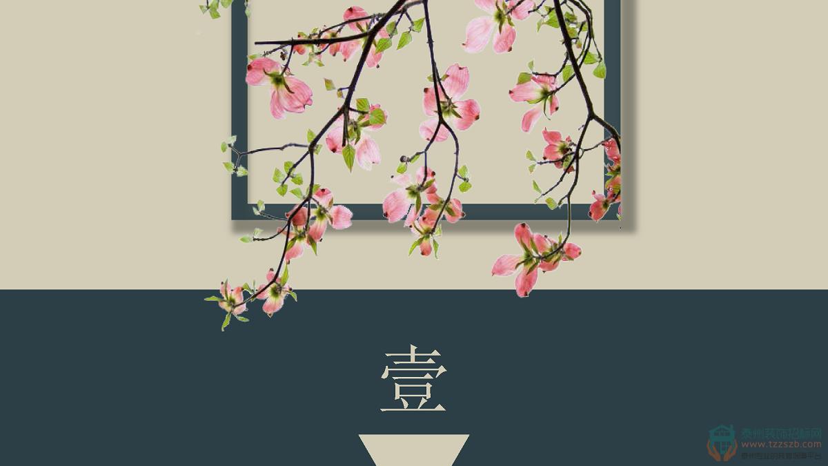 禅修之旅 _页面_03.png