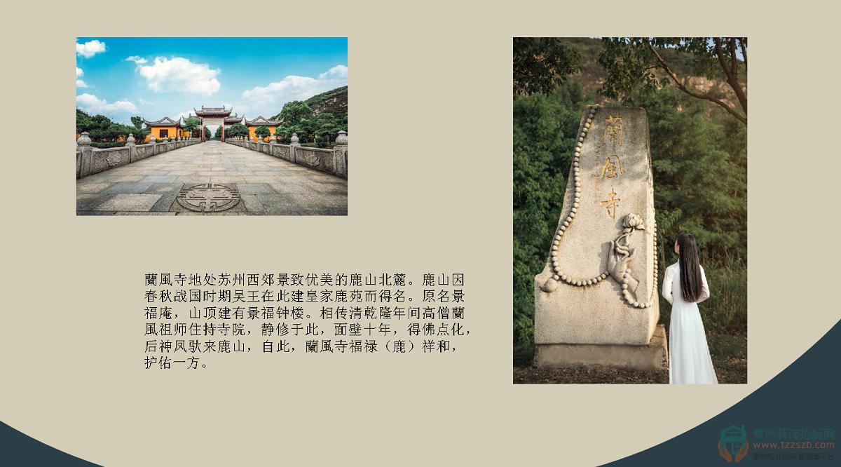 禅修之旅 _页面_05.png
