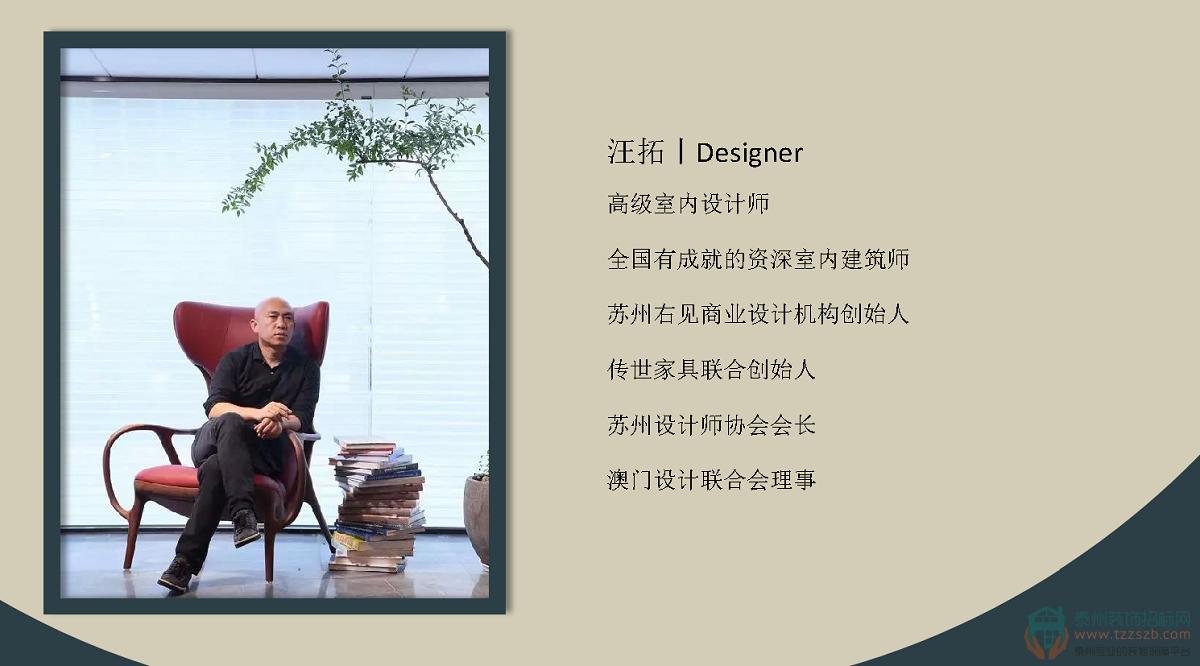 禅修之旅 _页面_07.png