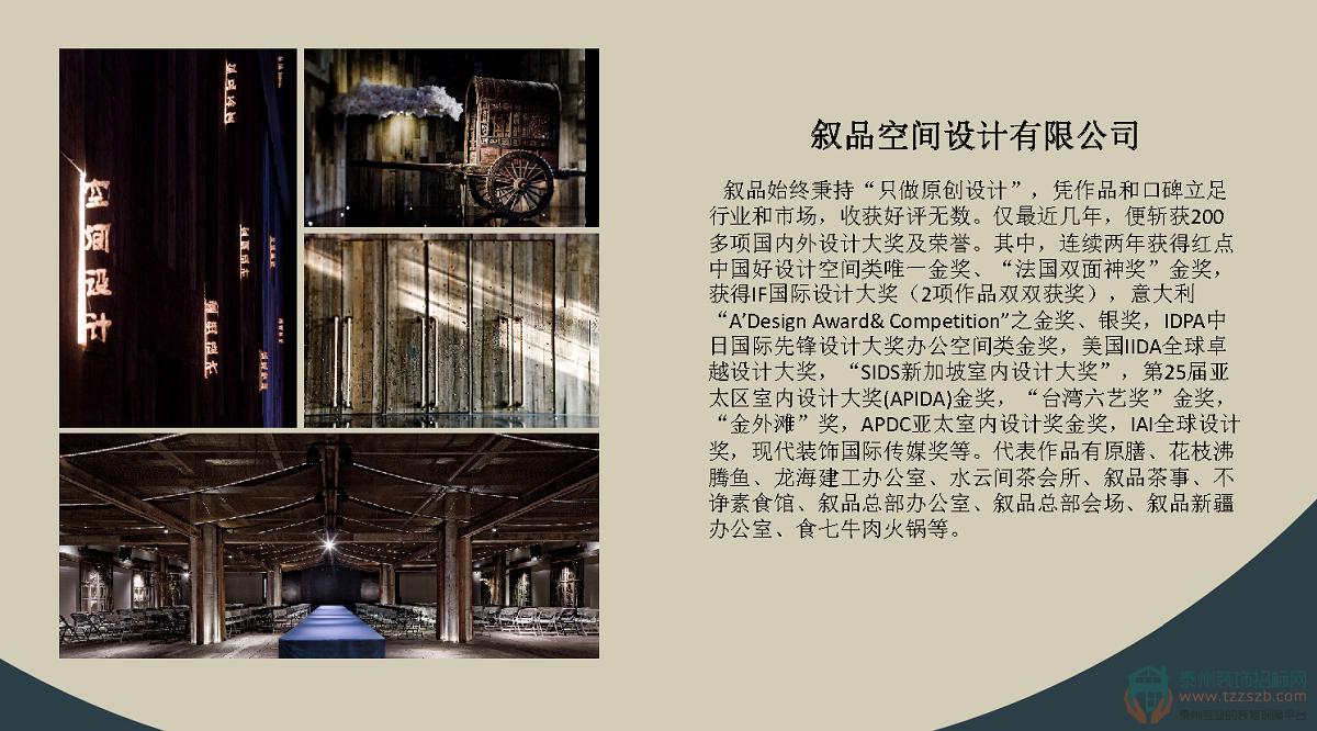 禅修之旅 _页面_08.png