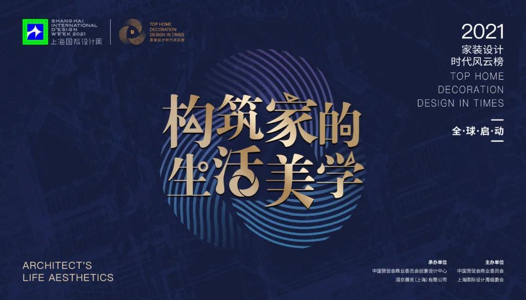 泰州装饰招标网10.jpg