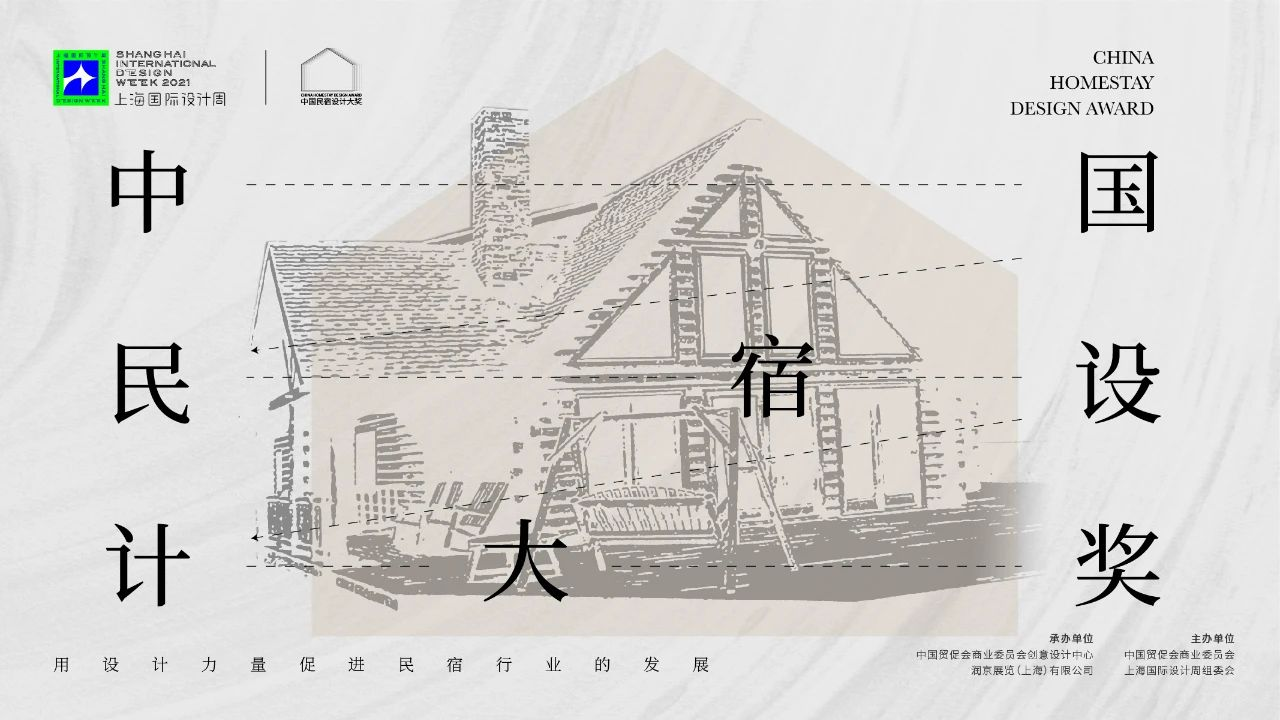 泰州装饰招标网14.jpg