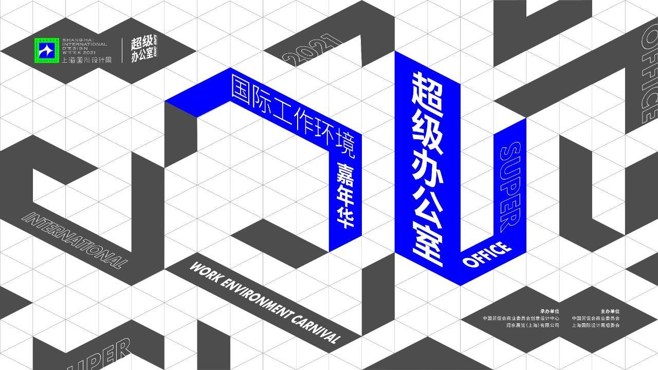 泰州装饰招标网19.jpg